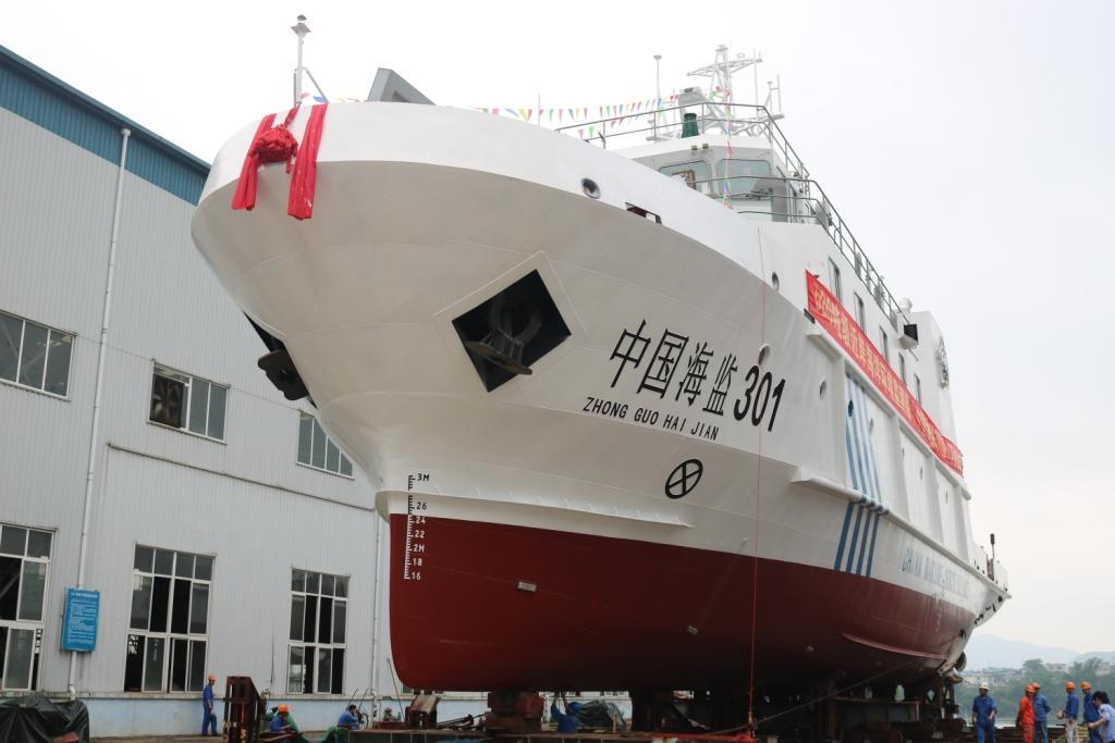南海分局招聘_500吨海洋环境监测船-1#船顺利下水